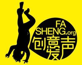 org)两个部分,目的是提高上海创意设计界的凝聚力与交流度,扩大上海图片