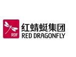 红蜻蜓集团_百度百科图片