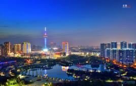 中国十佳宜居城市图册图片