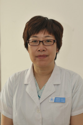 王永清(北京大学第三医院妇产科)图片