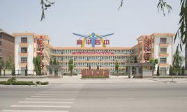 简称高平四中,是一所市直初中学校,位于市友谊东街丹河河畔,环境优雅