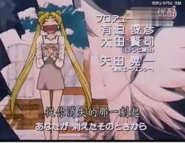 电影 讲述美少女战士第5部国语版全集主角小兔她们