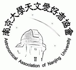 南京大学天文_