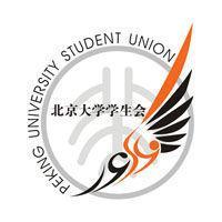 北京大学学生会图片