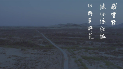 """西安翻译学院第十一届""""颂语桥书香听外文之声""""外文歌曲合唱大赛顺利举行"""
