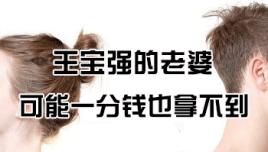 今年俺就去    悔恨才知道  (引按) - sun50919 - 牛郎官庄 步履博客的故乡
