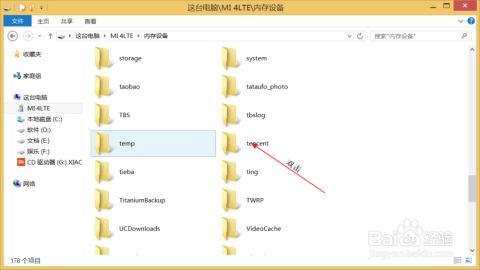 寻求帮助,可以在不知道密码的情况下查看微信聊天记录吗?为什么?