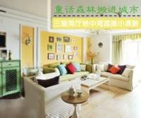 房屋的使用面积和建筑面积指的是什么图片