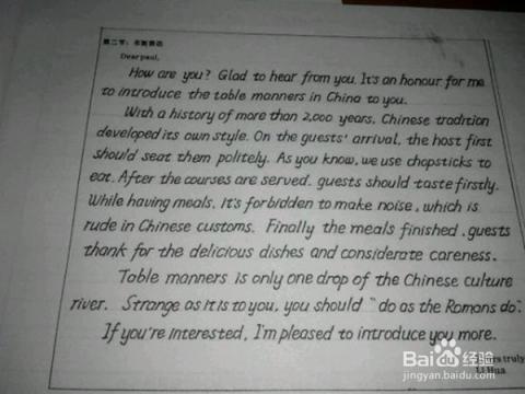 高考英语作文如何得高分图片