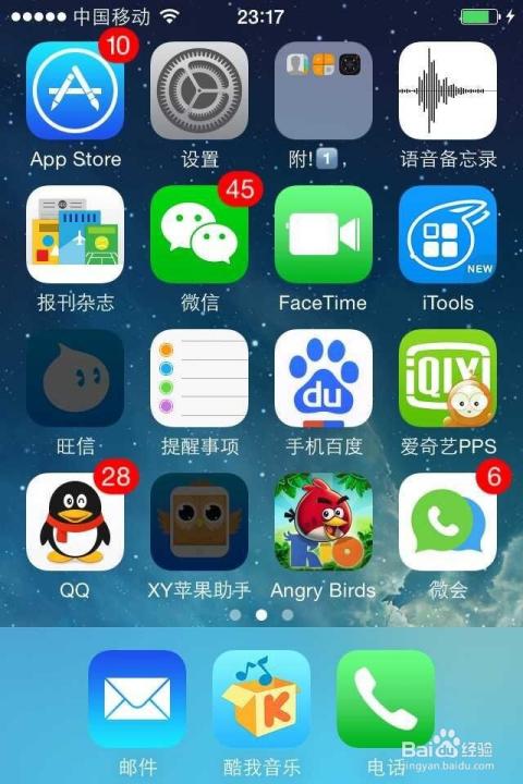 手机用户4sv手机ios8.4后取消手机密码锁美国苹果屏幕图片