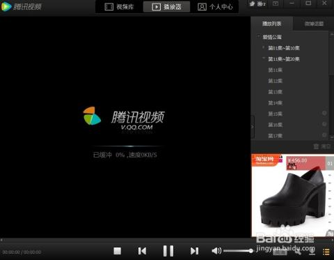 视频免费_看腾讯视频免费去掉广告