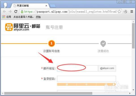 qq邮箱账号怎么改_接着按照注册页面提示分别创建邮箱账号前缀,以及设置登录密码.