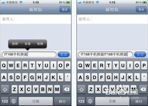 爱剪辑苹果手机版下载