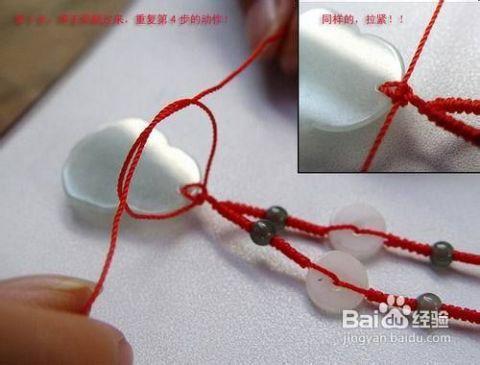 手链单绳打结方法图解