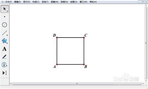 具体可以参考几何画板中文官网教程:如何使用几何画板绘制正方形.图片