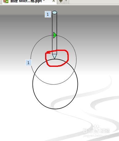 ppt动画效果:怎么让笔一边转动一边画出圆形图片