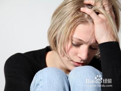 女性尿路感染症状