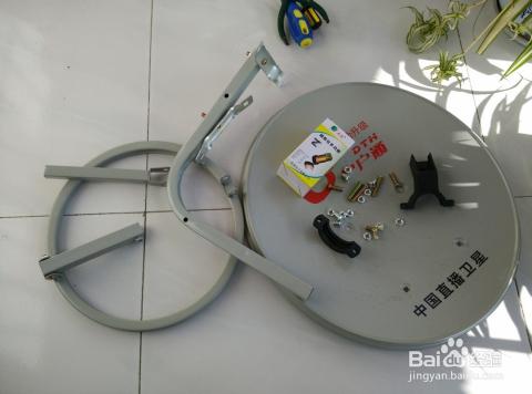 卫星小锅组装教程