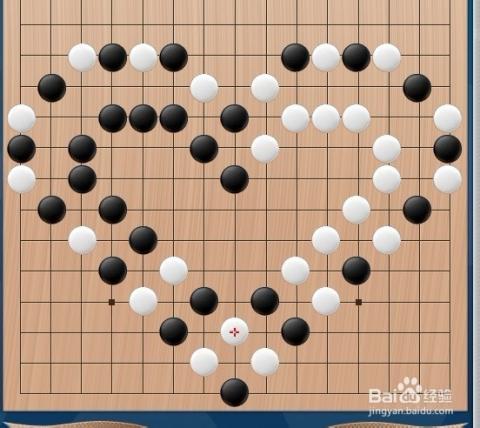如何玩五子棋图片