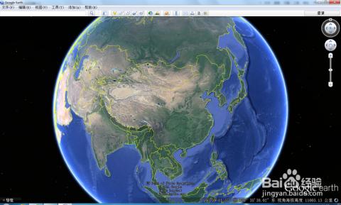 google地球下载_首先下载并安装,启动google地球.
