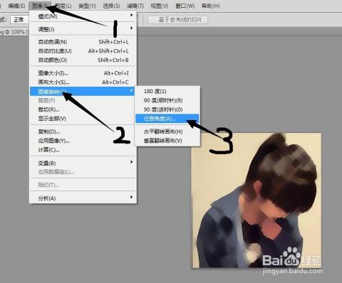photoshop怎么旋转图片图片