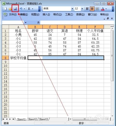 用excel00做表格_如何用excel做表格 _电脑软件