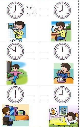 时间能好_不防把自己的学业先放在第一位,正常的作息时间要把握好,这个时间一般