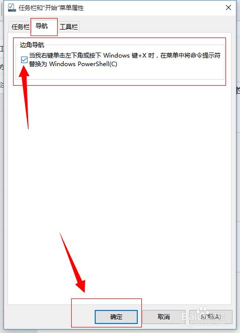 windows10通用应用图标,文件名异常解决方法图片