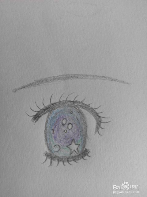 如何在纸上画出漂亮的眼睛图片