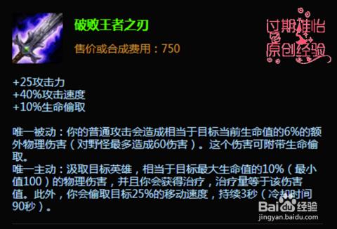lol永猎双子壁纸_lol主题壁纸_1440乘900高清lol壁纸-九九 ...