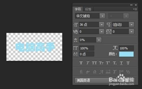 加水印/加防盗链logo
