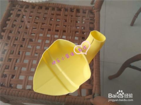 环保达人#洗洁精瓶子变身花盆和园艺小铲子图片