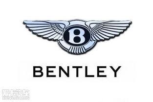 本特利(宾利)bentley:尔特·欧文·本特利1919年生产第一辆四汽缸赛车图片