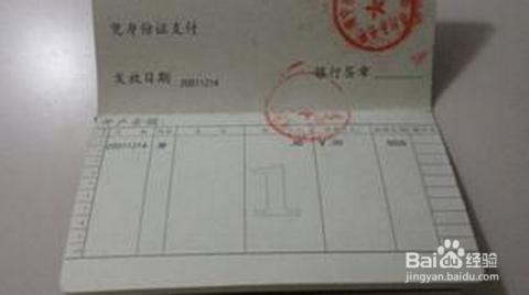 ...上社保,财务说没有医保存折了现在,但是我在北京银...