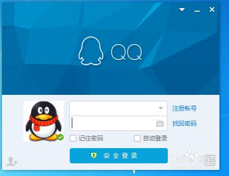 我们可以双击点开qq显示登录界面,这样就可以登录qq了.