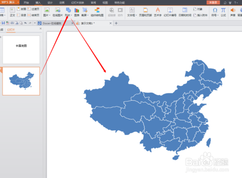 亚洲插一插_wps(word或ppt)中如何快速插入高清中国地图?