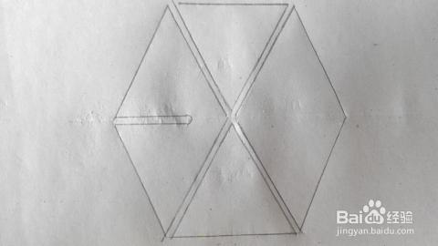 如何手绘EXO的logo图片