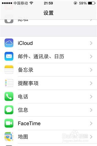 手机iphone手机添加设置苹果小米邮箱fasdbott图片