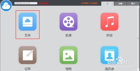 能免费观看的电影软件