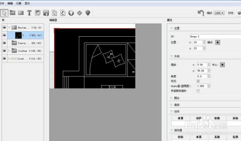 室内设计效果图解决问题渲染(16)版式字母设计图片图片