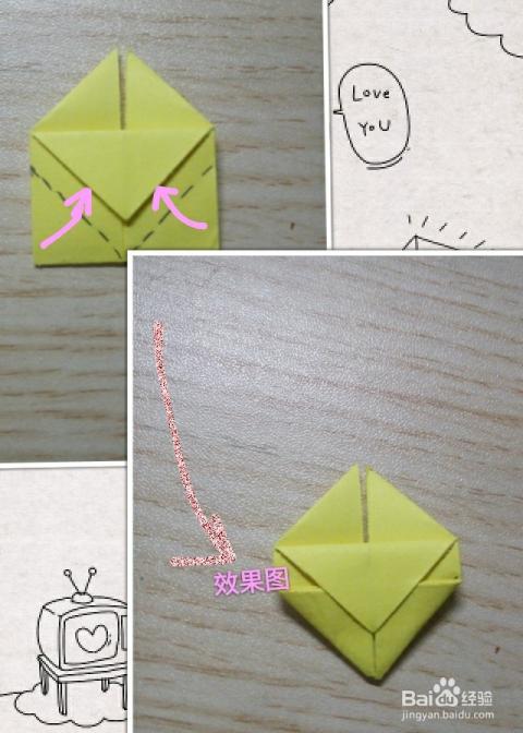 心形信纸折纸教程_手工艺图片