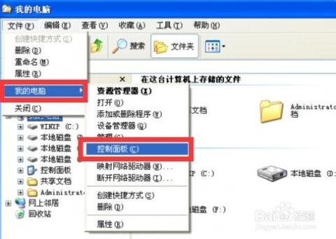 任务栏在右边怎么还原 xp系统任务栏在右边怎么还原 xp任务栏在右边图片