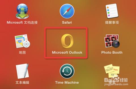 """在launchpad或finder中找到outlook图标后,单击""""outlook图标"""",启动图片"""