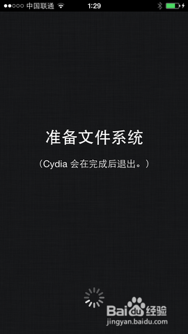 cydia图标配置完成之后即可体验完美越狱带来的精彩