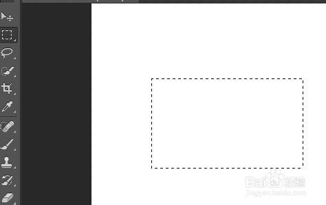 选择矩形选框工具,用鼠标点击画布上往右下角拖动,可以画出一个矩形图片