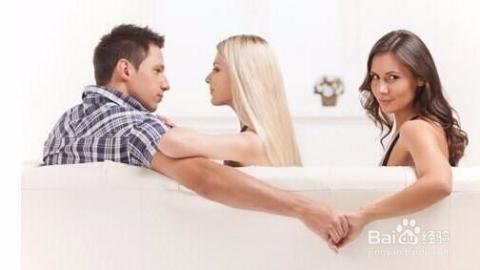 妻子出轨 背叛了婚姻