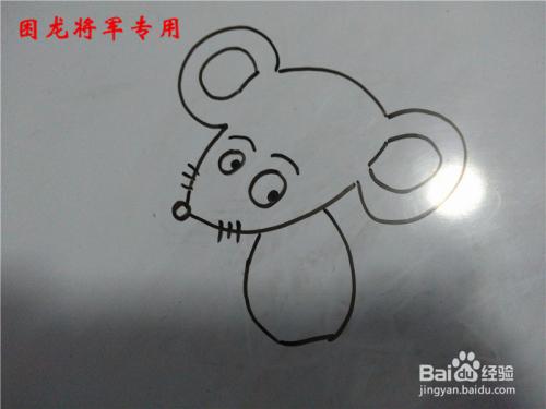 少儿简笔画怎么画小老鼠