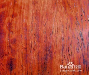 明清紫檀家具鉴定方法