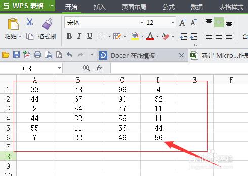 excel表格制作详细方法,excel表格格式设置教程图片