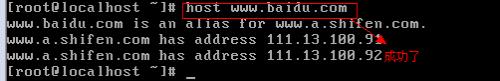 怎样使用nat和桥接方式解决虚拟机联网问题